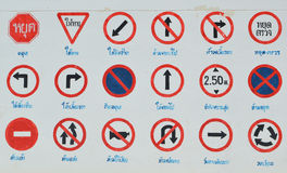 Traffic Warning Signs Royalty Free Stock Photo