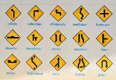 Traffic Warning Signs. In the thai Stock Photos