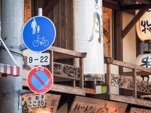 Trafik undertecknar in gatorna av Osaka Royaltyfria Foton