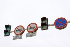 Trafikera anslagstavlan Fotografering för Bildbyråer