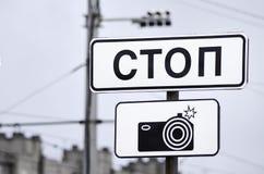Trafiktecken som varnar för för hastighetskamera Arkivbilder