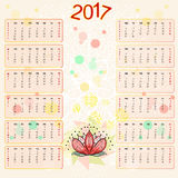 Tragen Sie für das Jahr 2017 ein Mandala und heiliger Lotos Lizenzfreie Stockfotos