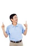 Tragendes Brillengestikulieren des glücklichen Mannes Stockfotos