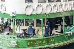 Traghetto della stella di Hong Kong Fotografie Stock Libere da Diritti