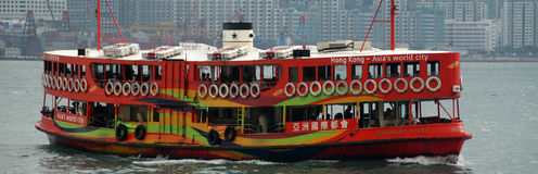 Traghetto di Hong Kong fotografia stock libera da diritti