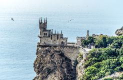 Trague el símbolo del castillo de la jerarquía del ` s de Crimea Imágenes de archivo libres de regalías