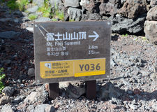 Trail route marker on Mount Fuji, Japan Royalty Free Stock Photo