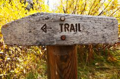 Trail Stock Photo