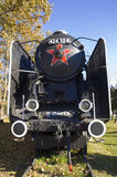 Train of Communism. An old steam locomotive in Hungary Stock Photo