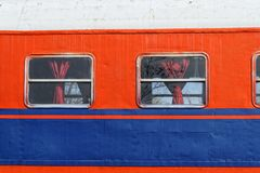 Train Compartment. Colorful train compartment and Windows royalty free stock photography
