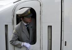 Train conductor Shenkansen Royalty Free Stock Image