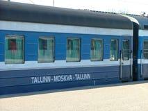 Train dans la gare Images stock