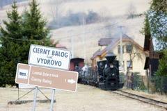 Train de vapeur, Slovaquie image libre de droits