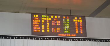 train departures Royalty Free Stock Photo