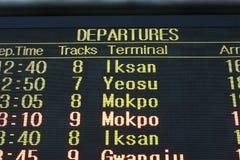 Train Departures Stock Image