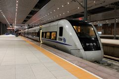 Train à grande vitesse entre les villes sur Hainan Photographie stock libre de droits