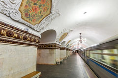 Train at the metro station Kievskaya in Moscow, Russia Royalty Free Stock Image