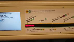 Train position indicator in subway. Mar 03, 2018, Moscow, Russia: Train position indicator in subway above the door with CSKA station with exit to soccer stadium stock video footage