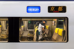 Train rapide d'aéroport de Haruka Image libre de droits
