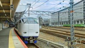 Train rapide d'aéroport de Haruka Photo libre de droits