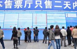 Train Schedule in Guangzhou Stock Photography