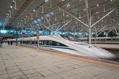 Train in Shenzhen Railway Station stock image