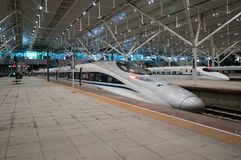 Train in Shenzhen Railway Station royalty free stock photo