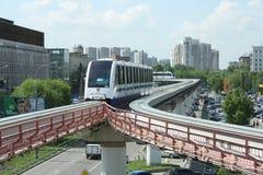 Train simple de longeron à Moscou Photo libre de droits