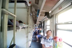 Train sleeper carriage landscape, in China Stock Photos