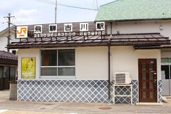 Train station building Hida Furukawa, Japan stock photography