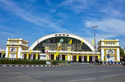 Train station center in Bangkok Royalty Free Stock Image