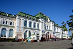 Train station in the city of Khabarovsk, Russia Royalty Free Stock Images