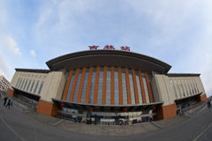 Train station in Fisheye. This train station was in Jilin City, Jilin province Chinese Royalty Free Stock Image
