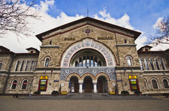 Train Station. Front view of train station in Chisinau, Moldova. Photo taken on: March 2015 Stock Photo