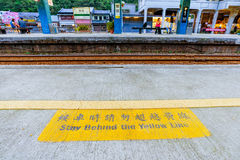 Train Station In Taipei Royalty Free Stock Image