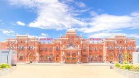 Train station Kazan Royalty Free Stock Photo