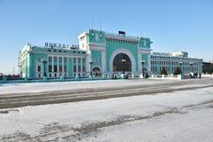 Train station of Novosibirsk, Russia Stock Photos