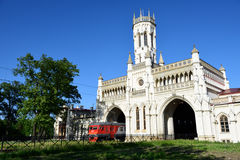 Train station of Novy Peterhof, St. Petersburg, Russia Royalty Free Stock Image