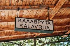 Kalavryta Train Station, Peloponnese, Greece. Train station sign in Greek and English at Kalavryta, on the Daikofto to Kalavryta rack or cog railway line up the stock photo