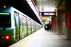 Train Station in Taipei Royalty Free Stock Photo