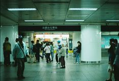 Train station. @Taiwan by film camera Royalty Free Stock Photo
