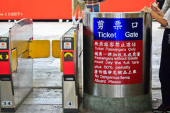 Train station ticket gate Royalty Free Stock Image