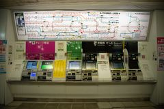 Train Station, Ticket machine Metro stock photography