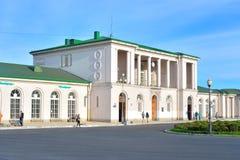Train Station in Tsarskoe Selo. Stock Photography