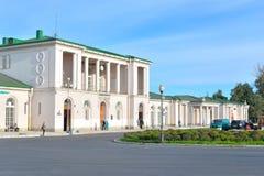 Train Station in Tsarskoe Selo. Stock Images