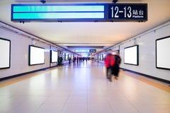 Train station underpass Stock Photos