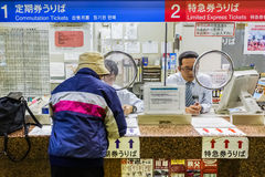 Train Ticket counter in Tokyo. TOKYO, JAPAN - NOVEMBER 23: Train Ticket in Tokyo, Japan on November 23, 2013. Train ticket available with both vendor machine or Royalty Free Stock Images