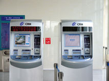 Train Ticket Dispenser. Image of an automatic train ticket dispenser in zhuhai railway station Royalty Free Stock Images