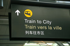 Train to city sign Stock Image