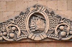 Train from tuff. Armenia. Elements of stone carving on the facade of the railway station in Erevan Royalty Free Stock Photography
